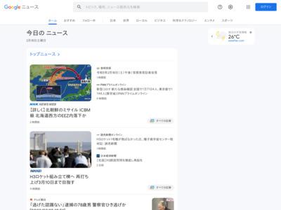 Apple Payブランドのクレジットカードが2019年初旬にも登場 … – ギズモード・ジャパン