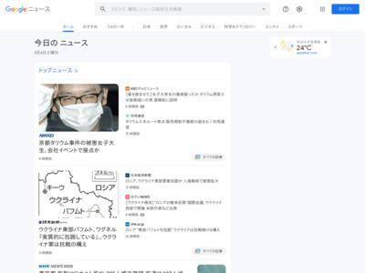電子マネー、犯罪の温床 プリペイド式、特殊詐欺グループが資金洗浄 法規制なく現金化横行 – 北海道新聞