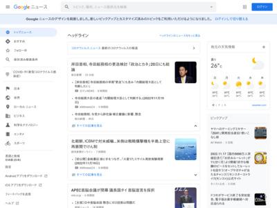提携デビットカード「Debit+SUGOCA」の発行に合意(JCB/福岡銀行/JR九州) – ペイメントナビ(payment navi)