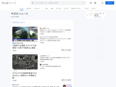 今を探る:電子マネー詐欺(上)SNSやライン悪用 – 秋田魁新報