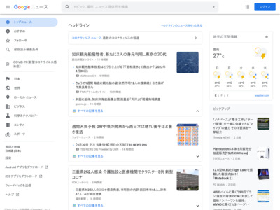 PayPalがクレジットカードがなくても利用可能に! – ASCII.jp