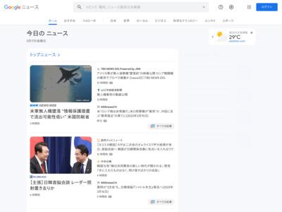 海上自衛官が電子マネーカード盗む 広島県警、容疑で逮捕 – 産経ニュース