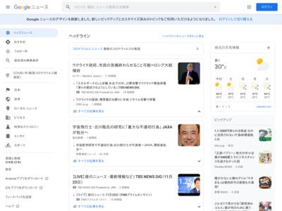 NTTデータ、カードレスのスマホ決済機能 店舗に提供 – 日本経済新聞