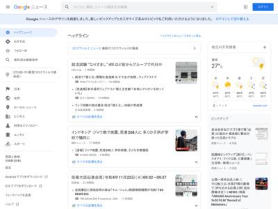 Visaデビット「#見える人には当たる」キャンペーンを実施、パノラマ新宿で巨大なバーコード交通広告を同時展開(Visa) – ペイメントナビ(payment navi)