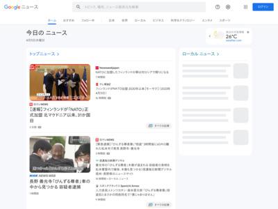 電子マネー購入詐欺防げ! – 読売新聞
