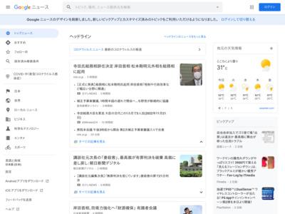 電子マネーの仕組み – エキサイトニュース