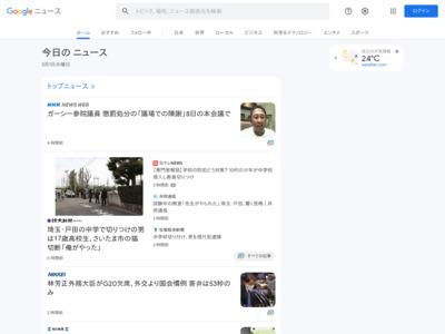 電子マネーの残高がわかるディズニーキャラのキーホルダー発売! – エキサイトニュース