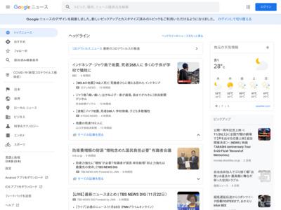 エポック・ジャパンが9月1日、千葉県に家族葬ホール「ファミーユ高根台」を新規オープン – 時事通信