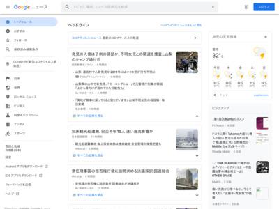偽造カード密輸未遂容疑 マレーシア国籍の男逮捕 – 日本経済新聞