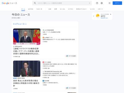 株式会社エフレジは国立大学法人福井大学に「 F-REGI 寄付支払い 」を提供し、インターネットでの寄附金募集を開始 – CNET Japan