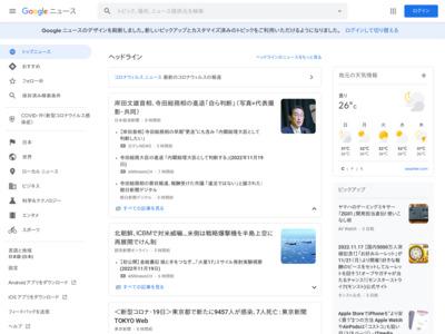 クレジットカードによる物品購入 55の政治団体で支出先不明に – NHK