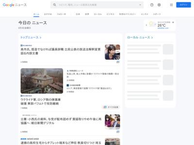 ローソンが電子マネー参入 – テレビ東京