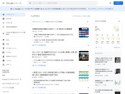 ミャンマーの電子マネー事業に出資 – 日本経済新聞