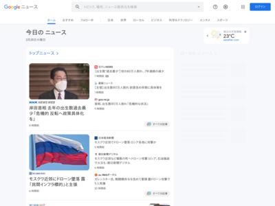 PCケースおすすめは? おしゃれでかっこいい15製品カタログ – ASCII.jp