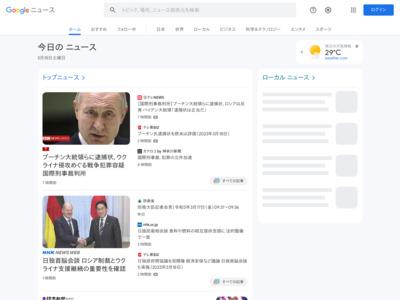 偽造クレジットカードで約73万円の腕時計を購入か – テレビ朝日