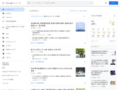 Google Payが「QUICPay」に対応 – ITmedia