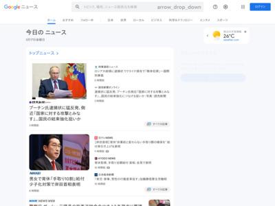セガ,ゲームセンターへの電子マネー決済システム導入を70店舗まで拡大 – 4Gamer.net