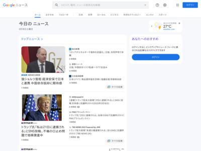 切手や葉書がクレカや電子マネーで購入可能に! 郵便窓口でキャッシュレス決済を2019年2月から導入~「日本におけるキャッシュレス社会の実現に貢献する」 – ネタとぴ