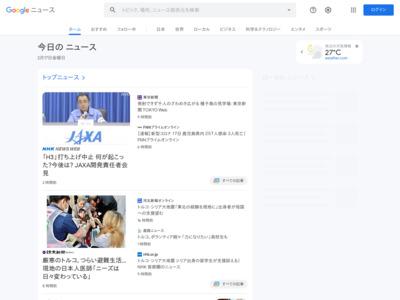Google、Mastercardからクレジットカード利用統計情報を購入 – 財経新聞