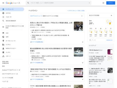 電子マネー詐欺防止 県警がチェックシート – わかやま新報オンラインニュース