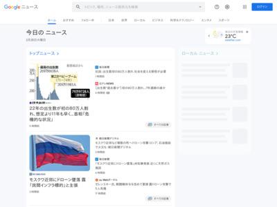 岩手・株式会社丸江が直営スーパーにアララのハウス電子マネーシステムを採用 – PR TIMES (プレスリリース)