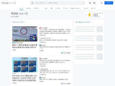 ガソリン・スタンドで盗み取ったクレジットカード情報を携帯電話回線で送信する装置が発見される! – Autoblog 日本版
