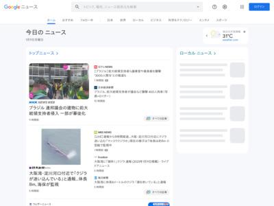 (デジタルトレンド・チェック!)ネットにつながる全ての機器が狙われた セキュリティーこの1年 – 朝日新聞