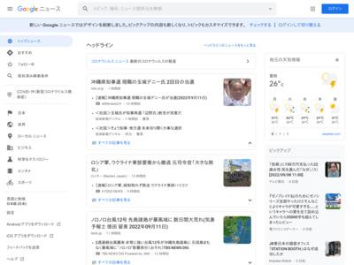 韓国電子マネー事情 現金を使わないソウル市民が持つ3つのカード – ZUU online