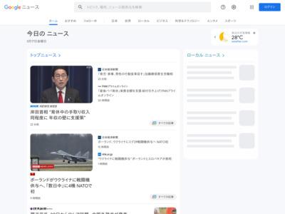 東京ディズニーリゾートで電子マネー決済が可能に–QUICPayやSuica … – CNET Japan