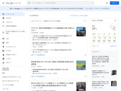 ゲオ/銀聯クレジット決済を導入(2017.07.04)|流通ニュース – 流通ニュース