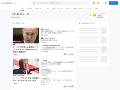 熊本地震による孤独死を防ぐ ――「『5』のつく日。JCBで復興支援」 – オルタナ