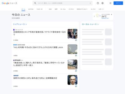 38gという軽さ! クレジットカードサイズの携帯電話「Niche Phone-S」を衝動買い – ASCII.jp