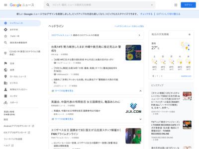 義津屋、ポイントカード「ありがとうカード」を電子マネー付きの「ありがとうCoGCAカード」に切替 – ポイ探ニュース