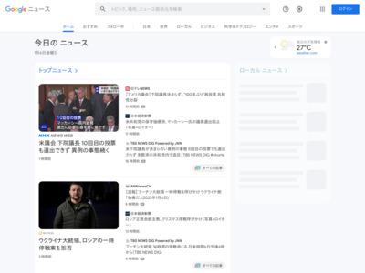 SPYAIRとコラボレーションしたクレジットカードを発行(三井住友カード) – ペイメントナビ(payment navi)