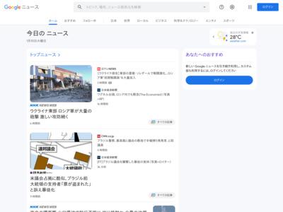 セブン銀行ATMで「交通系電子マネー」「楽天Edy」のチャージサービス … – ペイメントナビ(payment navi)