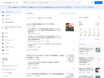 りゅうぎんVisaデビットカードの3-Dセキュアサービス開始(琉球銀行) – ペイメントナビ(payment navi)