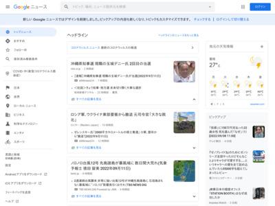 カンム、「バンドルカード」のWebサイトでログインできる機能をリリース … – 時事通信