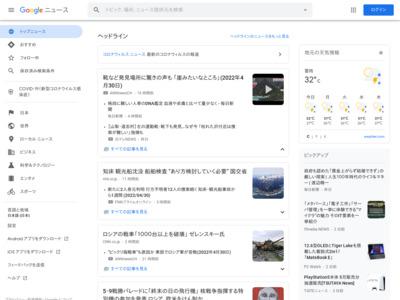 「Apple Pay+Suica」が世界標準になる日も近い!? アップル社も注目の日本発の電子マネー「Suica」は世界の交通系ICカードのスタンダードになれるか? – ダイヤモンド・オンライン