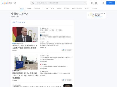 函館の男性が被害、電子マネー詐取事件 「個人融資掲示板」犯罪の温床に 金策心理に付け込む – 北海道新聞