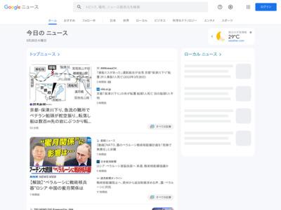 WAONとnanacoが国内電子マネー市場で強い理由:モバイル決済最前線 – Engadget 日本語版