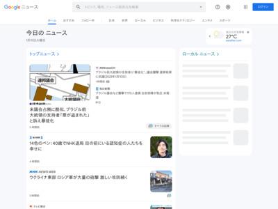 ゼンショー/グループ共通電子マネー「CooCa」の公式アプリ開始 – 流通ニュース