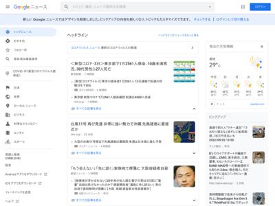 アエリア—子会社がプリペイド型電子マネー「ビットキャッシュ」を導入 … – まぐまぐニュース!