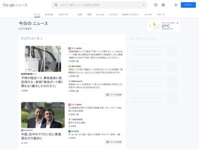 クレジットカード大のSIMフリー携帯電話「Niche Phone-S」|ギズモード … – ギズモード・ジャパン