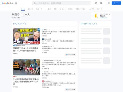 TM NETWORK30周年を記念したクレジットカードを発行(三井住友カード) – ペイメントナビ(payment navi)