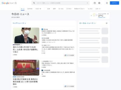 JR東日本「JRE CARD」便利でお得なクレジットカード、7月デビュー – マイナビニュース