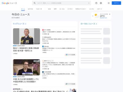 デビットやプリペイド クレジットカードより制限も ポイント賢者への道(8) – 日本経済新聞