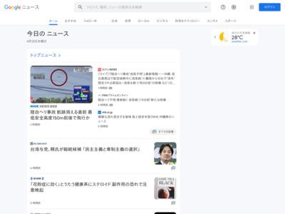 Origami、銀行、クレジットカードブランドとの連携拡大|Origamiのプレス … – PR TIMES (プレスリリース)