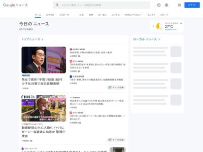 マンション管理費もクレカ払い 修繕積立金や駐車場代 – 日本経済新聞