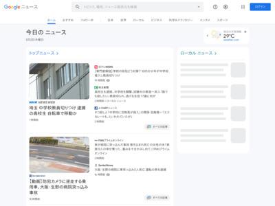 県内で電子マネー詐欺が急増 被害額16年の3倍 新手口に注意を – 山陽新聞 (会員登録)