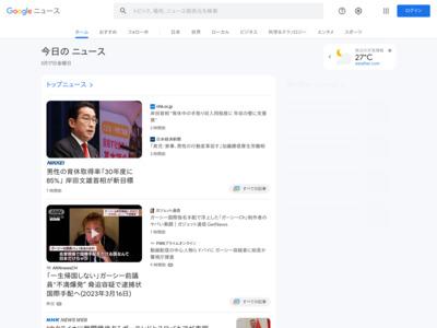 米カード大手のビザとマスター、純利益2ケタ増 カード使用増で 7~9月期 – 日本経済新聞